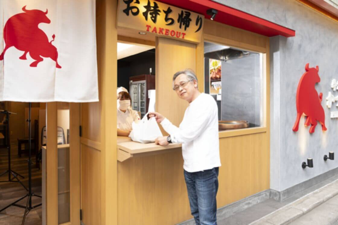 お持ち帰りコーナーではお弁当をはじめ揚げ物、お惣菜などを販売しております。